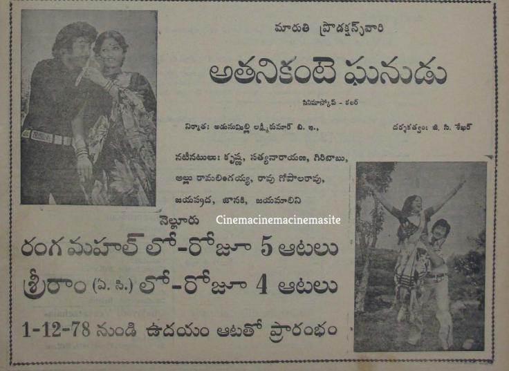 24-nov-1978-2-page-001-2