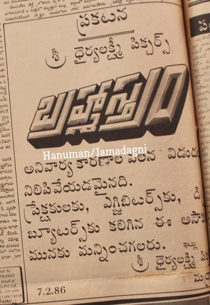Vetapalem Third Visit - 135