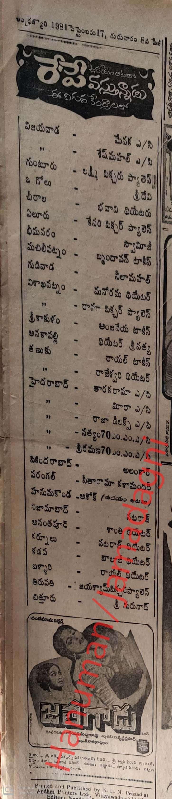 Jathagadu cent.jpg